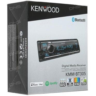kenwood kdv mp7339 в Кыргызстан: Kenwood KMM-BT 305. Дордой авто запчасти центральный проход 21