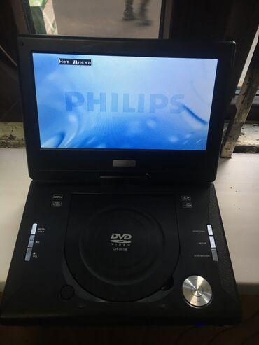 дисковод dvd rom в Кыргызстан: Портативный DVD плеер Philips Не работает дисковод