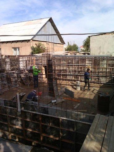 Заливаем фундамент бассейн,любой сложности в Бишкек - фото 2