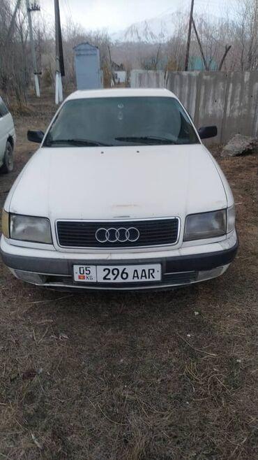 Транспорт - Нарын: Audi S4 2.3 л. 1992 | 200000000 км