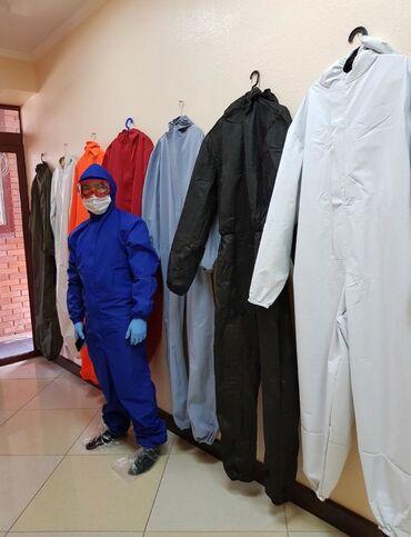 Защитные костюмы. (ткань Ортон)пропитан маслом вода отталкивающим