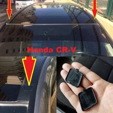 Крышка от Honda CR-V