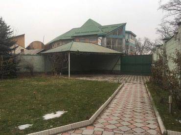 Сдаю Особняк Чехова Панфилова в Бишкек