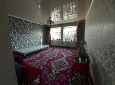 Немецкий дом, 9 комнат, уютный, чистый. Цена договарная. Город кант