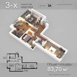 Продается квартира: 2 комнаты в Бишкек - фото 3