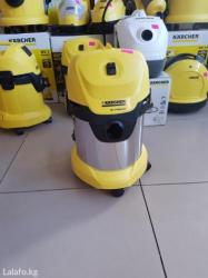 Пылесос karcher wd 3 brush promotion. Karcher mv 3 p- это новый