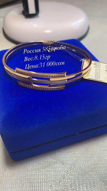 Браслет Россия 585проба  Вес:8,15гр Цена со скидкой   Cartier браслет