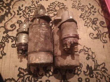 куплю уаз в Кыргызстан: Стартер на УАЗ,24 в хорошем состоянии, УАЗ СТАРТЕР УАЗ, УАЗ УАЗ