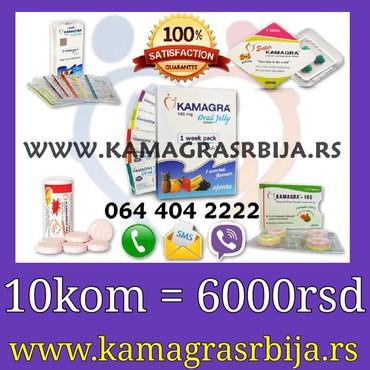Kamagra Gel - Bor