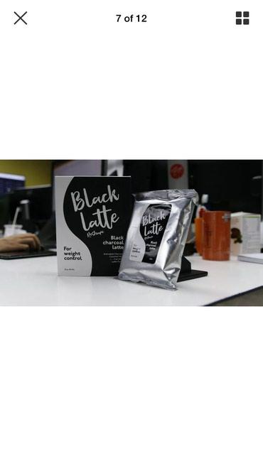 Bakı şəhərində Black Latte kilo itkisi – rəsmi səhifəsi, necə işləyir, xeyri