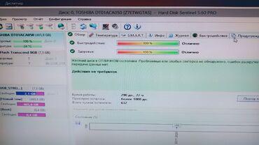 диски на иксбокс в Кыргызстан: Жёсткий диск Toshiba 500GB 290 дней пробег Здоровье 100%Быстродействие