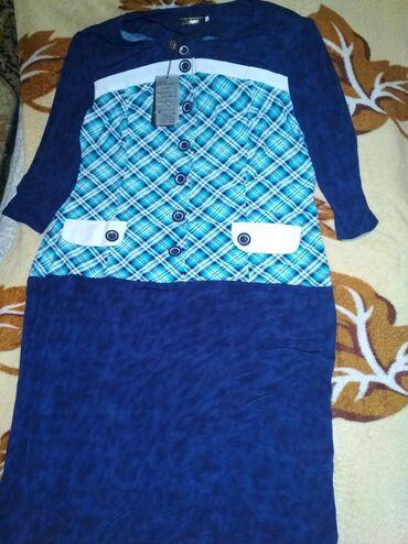 летнее платье 58 размера в Кыргызстан: Продаю платье Размер 58 Состояние: новое Очень качественное