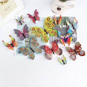 12kom PVC 3D leptirića sa magnetom (trakice za lepljenje uključene u