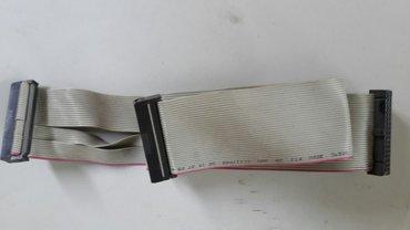 Продаю кабели от компьютеров ата. цена договорная. в Кок-Ой