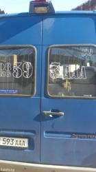 Мерседес спринтер чистый пассажир в Лебединовка