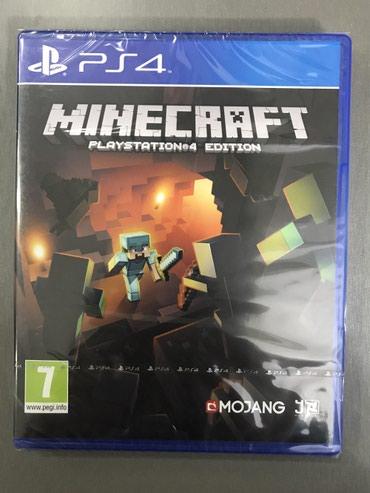 Bakı şəhərində Minecraft Playstation 4 Edition