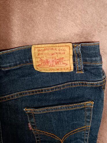 Personalni proizvodi   Sremska Mitrovica: Texas suknja velicina 32Struk poluobim 38-40,duzina 60cm.Ima malo