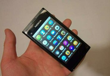 Bakı şəhərində Nokia n9 (kitay) prablem. Sadece sensorun cox zeif iwlemesinnendi. Az-