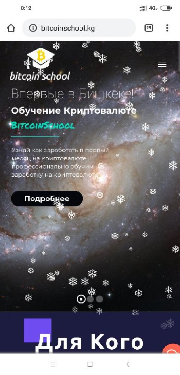 узор для наволочки спицами в Кыргызстан: Обучение криптотрейдингу + 1 месяц консультацииТолько дистанционное
