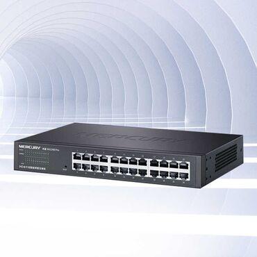 Mercury sg124d 24 порты коммутатор gigabit ethernet, 10/100/1000 мбит