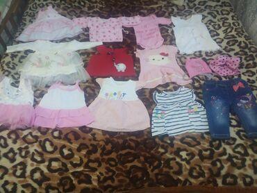Одежда для девочки, возраст 3_7 месяцев.вся одежда в отличном