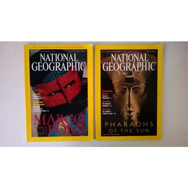 National Geographic - April & May 2001 σε Athens