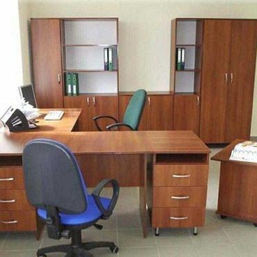 бухучет офисной мебели в Кыргызстан: Офисная мебель. Мебель для кабинета под заказ
