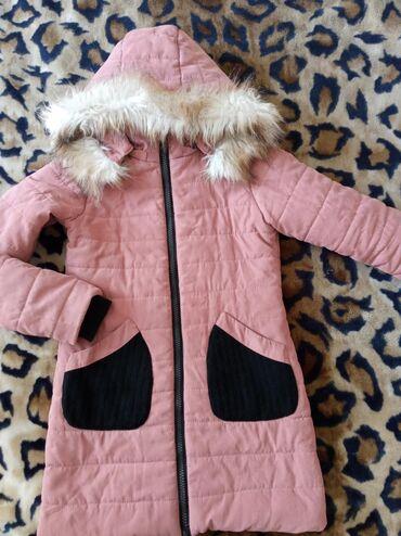 Куртка в хорошем состоянии.44-46р.приятного персикового цвета