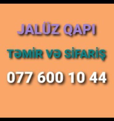 jaluz qapilar - Azərbaycan: Jaluz qapi temir ve sifarish