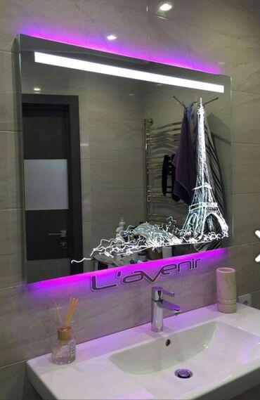Декор для дома - Кыргызстан: Тренд 2021года LED зеркала любой сложности! С дизайнерским подходом, с