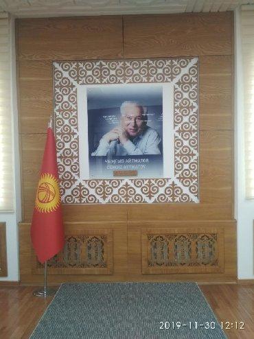 Все футболки - Кыргызстан: Ищу работу водителя. Все документы в порядке. Бишкек