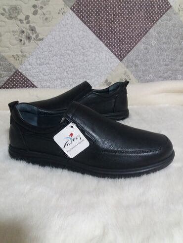 Лтз 40 - Кыргызстан: Мужские туфли. Новые