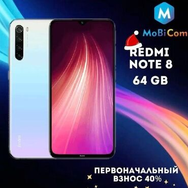 Новый Xiaomi Redmi Note 8 64 ГБ