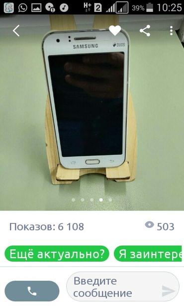 Samsung в Кемин