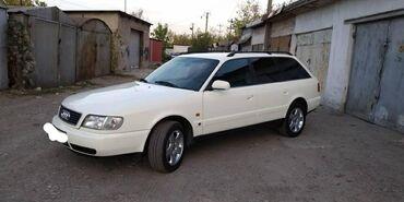 audi a6 27 tdi в Кыргызстан: Audi A6 2.6 л. 1995 | 400000 км