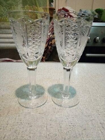 Хрустальные бокала,2 шт.в отличном состоянии