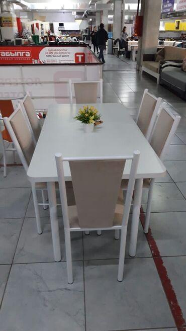 Стол со стульями комплект 160*80см на заказ любые цвета на заказ и в