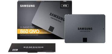 В продаже новые SSD, которым можно доверятьSSD накопитель серии