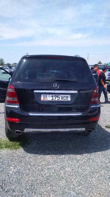 Mercedes-Benz в Кыргызстан: Mercedes-Benz GL-Class 4.7 л. 2007