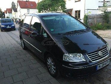 Volkswagen Sharan 2005