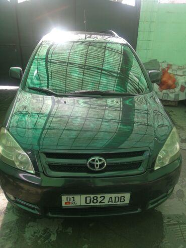 сколько стоит арматура в бишкеке в Кыргызстан: Toyota Avensis Verso 2 л. 2004 | 153000 км