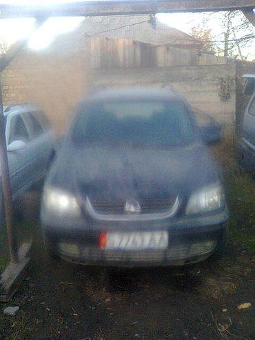 опель зафира 2. 2 бензин. 2001 года мотора нет в Беловодское