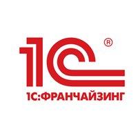 Представитель фирмы 1С в Кыргызстане в Бишкек