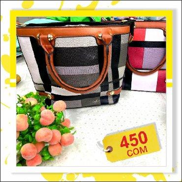 сумка черного цвета в Кыргызстан: Женские сумки  Цвета: черный, красный Цена: 450 сом