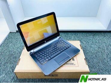 Ультрабук HPВ наличии-модель-215-G1-процессор-AMD