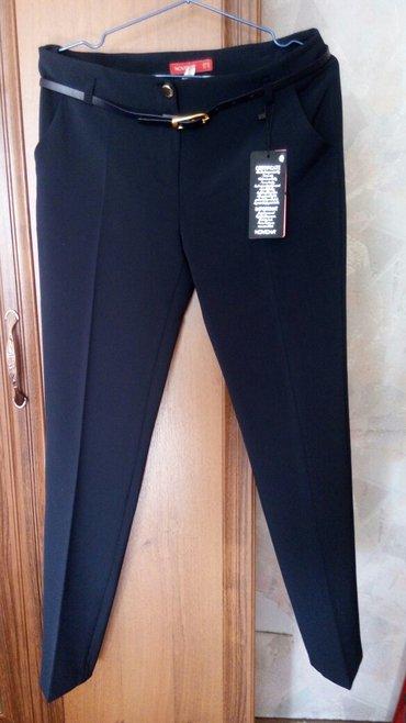 женские брюки классика в Кыргызстан: Брюки, классика, Турецкий, размер 38(+6)