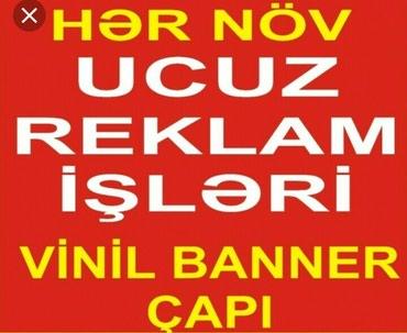 Bakı şəhərində Reklam capi