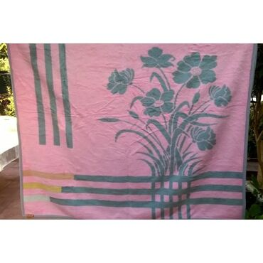 Σπίτι & Κήπος σε Ελλαδα: Ουβέρτα Νάουσας / ροζ - γκρί Διαστάσεις: 210 x 220 εκατ.Η κουβέρτα