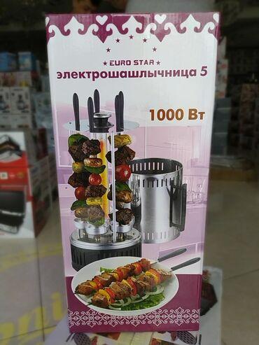 elektrikli samakat - Azərbaycan: Elektrikli manqal