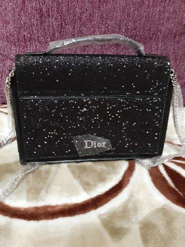 sumka ot dior в Кыргызстан: Dior lux последняя